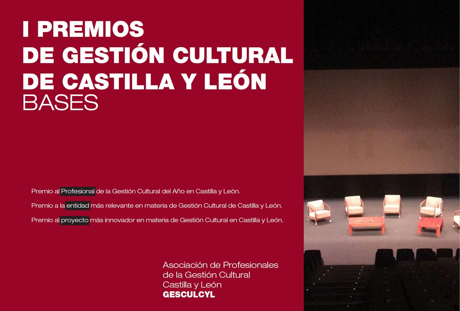 I PREMIOS DE GESTIÓN CULTURAL CASTILLA Y LEÓN